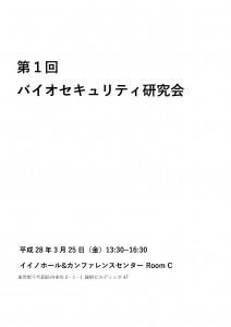 0_表外表紙