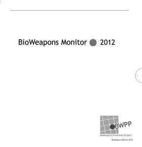 BWPP2012